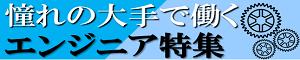 banner_sp01 (3)
