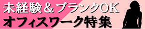 banner_sp02 (2)