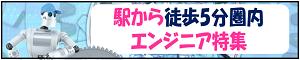 banner_sp01