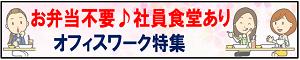 banner_sp02
