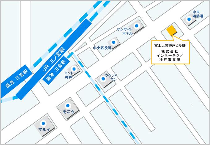 神戸事業所MAP